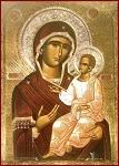 Ανάμνησης Ενθρονίσεως Ιεράς Εικόνος Παναγίας Κουτσουριώτισσας