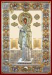 Σύναξη της Υπεραγίας Θεοτόκου της «Ναυπακτιώτισσας»