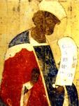 Προφήτης Δαβίδ