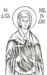 Αγία Μαριάμ