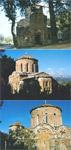 Σύναξη της Παναγίας της Κρήνας στην Χίο