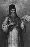 Όσιος Αχιλλέας ο Διάκονος της Λαύρας Κιέβου