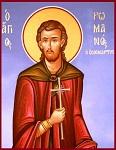Άγιος Ρωμανός ο νέος Οσιομάρτυρας