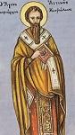 Άγιος Αττικός Πατριάρχης Κωνσταντινουπόλεως