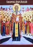 Άγιος Ισίδωρος ο Ιερομάρτυρας και οι συν αυτώ 72 Μάρτυρες