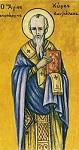 Άγιος Κύρος Αρχιεπίσκοπος Κωνσταντινούπολης
