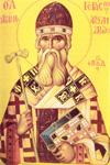 Άγιος Γεράσιμος ο Παλλαδάς Πατριάρχης Αλεξανδρείας
