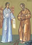 Προσκύνηση της Τιμίας Αλυσίδας του Αγίου και ενδόξου Αποστόλου Πέτρου