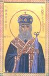 Άγιος Μάξιμος Επίσκοπος Ουγγροβλαχίας