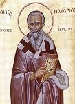 Όσιος Μακάριος Επίσκοπος Ιερισσού