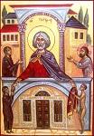 Άγιος Πέτρος ο μακάριος ο τελώνης