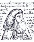 Η παλαιότερη απεικόνιση του Αγίου Μαξίμου του Γραικού. Συγκεκριμένα ο Ikonnikov μας πληροφορεί ότι η εικόνα πού δημοσιεύτηκε στο τρίτομο έργο της Ακαδημίας Καζάν (1862) και στην έκδοση της Λαύρας του Σεργίου της Αγίας Τριάδος (1910) πάρθηκε από τον τάφο του Μαξίμου. (V.S. Ikonnikov, Maksim Grek I Ego Vremija, Kiev, 1915, a. 196)