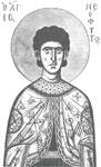 Άγιος Νεόφυτος ο Μάρτυρας