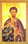 Άγιος Αγαθάγγελος