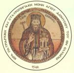 Άγιος Διονύσιος ο εν Ολύμπω
