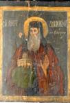 Άγιος Διονύσιος ο εν Ολύμπω - 1884 μ.Χ. - Ι.Ν. Ζωοδόχου Πηγής, Λαρίσης (http://www.panagialarisis.gr)