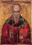Άγιος Κλήμης<br />Επίσκοπος Αγκύρας
