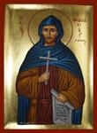 Ανακομιδή Ιερών Λειψάνων του Αγίου Οσιομάρτυρος Αναστασίου του Πέρσου
