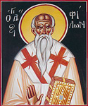 Όσιος Φίλων ο Θαυματουργός Επίσκοπος Καρπασίας της Κύπρου