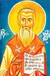 Άγιος Γαβριήλ εκ Γεωργίας