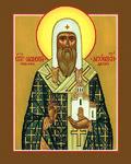 Άγιος Μωυσής ο Θαυματουργός Επίσκοπος Νόβγκοροντ