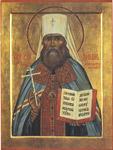 Άγιος Βλαδίμηρος ο Ιερομάρτυρας Μητροπολίτης Κιέβου