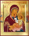 Σύναξη της Υπεραγίας Θεοτόκου της Παραμυθίας εν Ρωσία