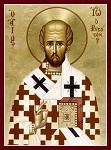 Άγιος Ιωάννης ο Χρυσόστομος - Φορητή εικόνα της Ιεράς Μονής Μεταμορφώσεως στην Βοστώνη