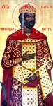 Άγιος Πέτρος Βασιλέας των Βουλγάρων