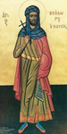 Άγιος Θεόδωρος ο Χατζής ο Μυτιληναίος