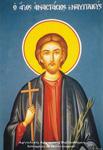 Άγιος Αναστάσιος ο Νεομάρτυρας εκ Ναυπλίου
