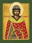 Άγιος Γεώργιος ο Πρίγκιπας