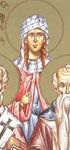 Άγιοι Φαύστα, Ευϊλάσιος και Μάξιμος