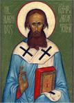 Άγιος Άμανδος Επίσκοπος Μάαστριχτ