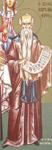 Όσιοι Βαρσανούφιος και Ιωάννης ο μαθητής του ο επικαλούμενος Προφήτης