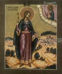 Άγιος Γεώργιος ο Νεομάρτυρας εκ Σερβίας
