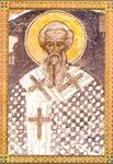 Άγιος Βλάσιος επίσκοπος Σεβαστείας