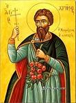 Άγιος Χρήστος ο Κηπουρός