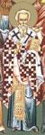Άγιος Ευλόγιος Αρχιεπίσκοπος Αλεξάνδρειας