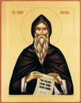 Όσιος Συμεών Κτήτορας της Μονής Χιλανδαρίου Αγίου Όρους