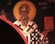 Όσιος Μαρουθάς ο επίσκοπος συν των Αγίων Μαρτύρων εν Μαρτυροπόλει