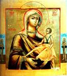 Σύναξη της Υπεραγίας Θεοτόκου «ἐν Κύπρῳ»