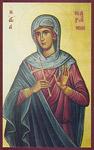 Αγία Μαριάμνη η Ισαπόστολος αδελφή του Αγίου Φιλίππου του Αποστόλου