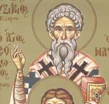 Άγιος Αυξίβιος Επίσκοπος Σόλων Κύπρου