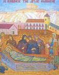 Η κοίμηση της Αγίας Φιλοθέης - Ησυχαστήριο «Παναγία των Βρυούλων»