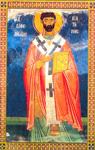 Άγιος Λέων<br />ο Θαυματουργός<br />Επίσκοπος Κατάνης