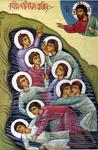 Άγιοι Εννέα Μάρτυρες<br />της Κολά εν Γεωργία