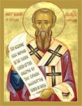 Άγιος Λέανδρος Επίσκοπος Σεβίλλης