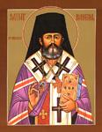 Όσιος Ραφαήλ Επίσκοπος Μπρούκλυν