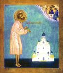 Άγιος Νικόλαος του Πσκωφ